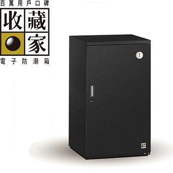 收藏家公務居家雙用電子防潮箱 V-10(V-10)