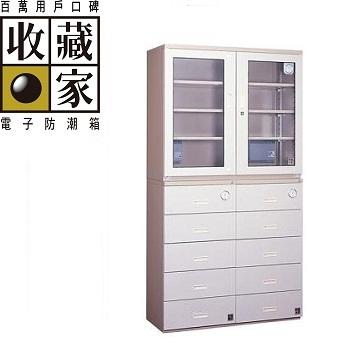 收藏家 專業型電子防潮櫃 940公升(MD-2000)