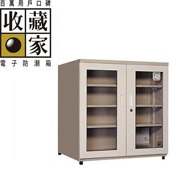 收藏家 左右門大型電子防潮櫃(箱) 534公升