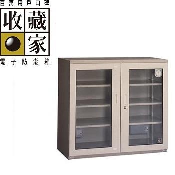收藏家 左右門大型電子防潮櫃(箱) 425公升(AXH-450)
