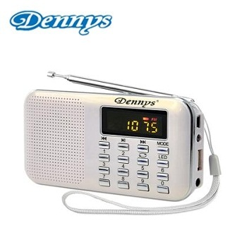 Dennys USB/SD/MP3/FM/AM 超薄插卡音箱喇叭-白(MS-K218)