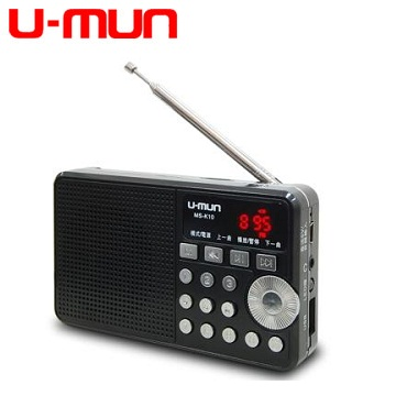 U-MUN USB/SD/FM/MP3隨身收音機喇叭-黑(MS-K10)