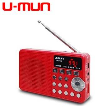 U-MUN USB/SD/FM/MP3隨身收音機喇叭-紅(MS-K10)