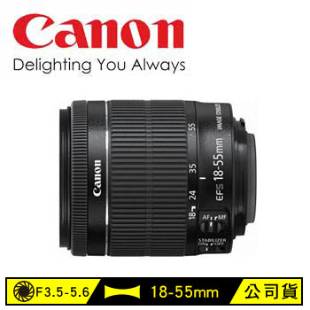 Canon EF-S 18-55mm單眼相機鏡頭(EF-S 18-55mm IS STM)