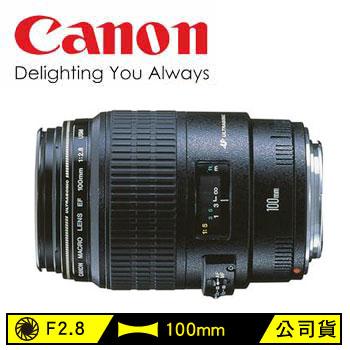 Canon EF 100mm單眼相機鏡頭(EF 100mm F2.8 Macro USM)