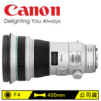 Canon EF 400mm單眼相機鏡頭(EF 400mm F4 DO IS II USM)