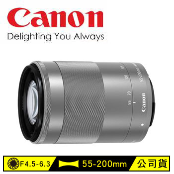 Canon EF-M 55-200mm單眼相機鏡頭-銀(EF-M 55-200mm IS STM銀)