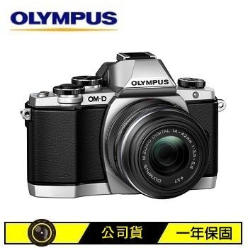 OLYMPUS E-M10 微單眼相機KIT-銀(14-42mm (公司貨))