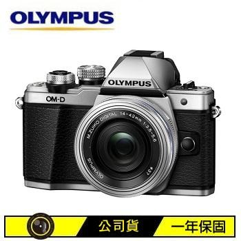 OLYMPUS E-M10 Mark II微單眼相機KIT-銀(14-42mm EZ (公司貨))