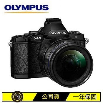 OLYMPUS E-M5U 微單眼相機KIT(12-40mm (公司貨))