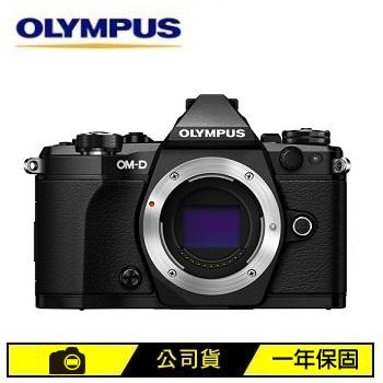 OLYMPUS E-M5 Mark II 微單眼相機BODY-黑(單機身 (公司貨))