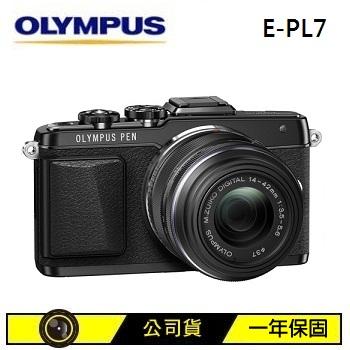OLYMPUS E-PL7 微單眼相機KIT-黑(14-42mm EZ (公司貨))