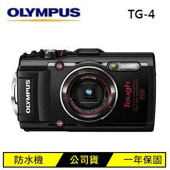 OLYMPUS TG-4 防水防衝擊大光圈相機-黑(TG-4 (公司貨))