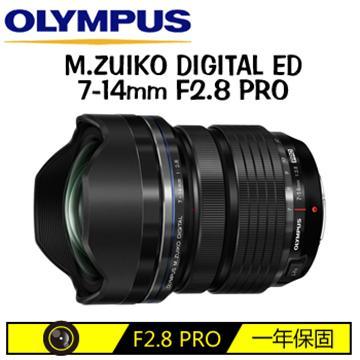 OLYMPUS M.ZUIKO ED 7-14mm F2.8 PRO(7-14mm (公司貨))