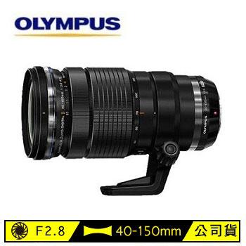 OLYMPUS M.ZUIKO ED 40-150mm F2.8 PRO(40-150mm (公司貨))