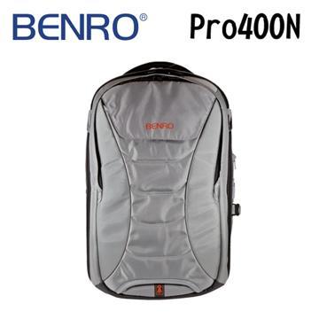 BENRO 百諾 RANGER PRO 400N 遊俠系列 雙肩攝影後背包 (勝興公司貨) 淺灰色(PRO 400N 淺灰)