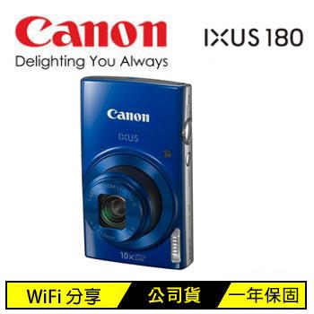 Canon IXUS 180數位相機-藍(IXUS 180(藍))