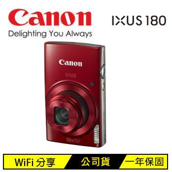 Canon IXUS 180數位相機-紅(IXUS 180(紅))