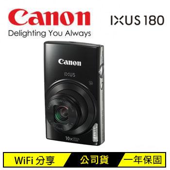 Canon IXUS 180數位相機-黑(IXUS 180(黑))