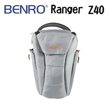 BENRO 百諾 RANGER Z40 遊俠系列 槍型背包 (勝興公司貨) 淺灰色(Ranger Z40)