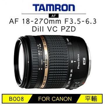 TAMRON AF 18-270mm F3.5-6.3 DI II VC PZD(B008 平輸 FOR CANON)