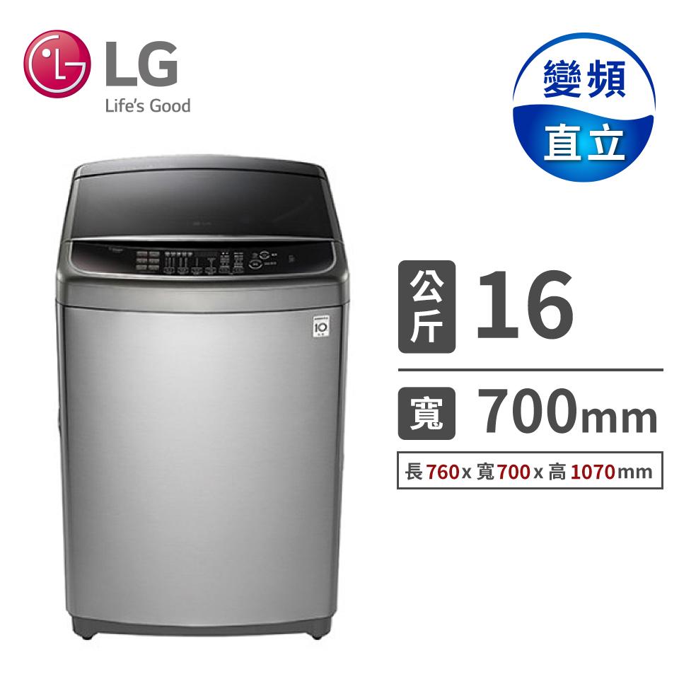 LG 16公斤蒸善美DD直驅變頻洗衣機(WT-SD166HVG)