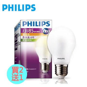 【買2送1】飛利浦全電壓 LED燈泡13瓦黃光(929001147945)