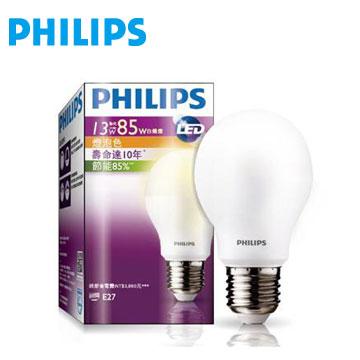 飛利浦全電壓 LED燈泡13瓦黃光(929001147945)
