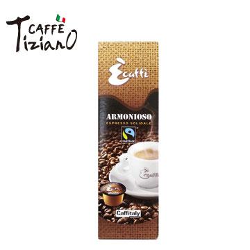 Caffe Tiziano 咖啡膠囊(10入)(Armonioso 170505)