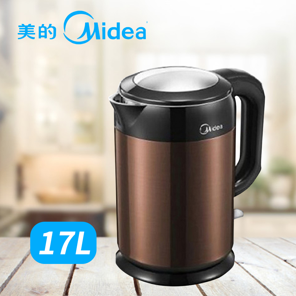 Midea 1.7L 6D全鋼雙層防燙快煮壺(MK-H317E6B(BR))