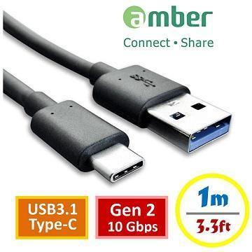 amber USB3.1 Type-C公對A公充電線Gen 2(CU3-CA210)