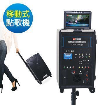 啟航 國際移動式卡拉OK/攜帶式點歌機(CHII178)