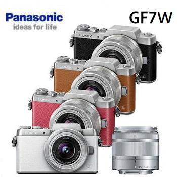 Panasonic GF7W 微單眼相機 雙鏡組-銀(12-32+35-100中文平輸)
