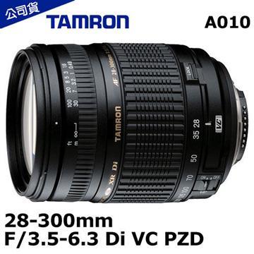 TAMRON 28-300mm F3.5-6.3 Di VC PZD(A010 公司貨 FOR NIKON)