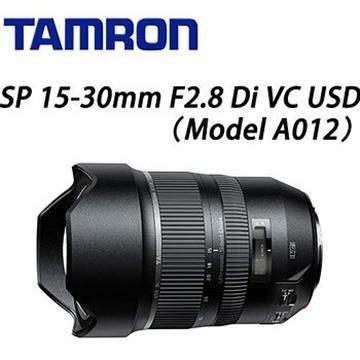 TAMRON 15-30mm F2.8 Di VC USD(A012E 公司貨 FOR NIKON)