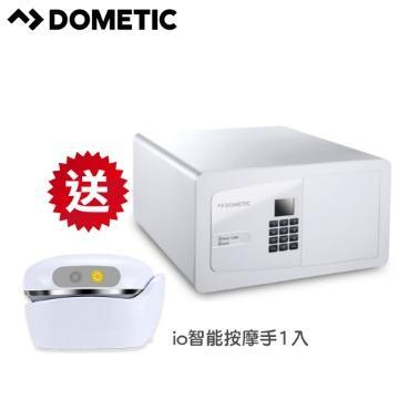 Dometic 專業級保險箱-白
