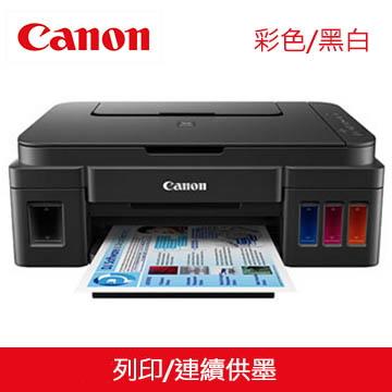 Canon PIXMA G1000原廠大供墨印表機