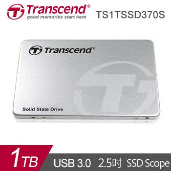 【1TB】創見 2.5吋 固態硬碟(TS1TSSD370S)