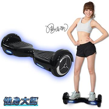 【健身大师】AI智慧电动平衡车(HY888)