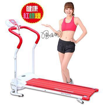 【健身大師】智能顯示可調坡度電動跑步機(HY168)