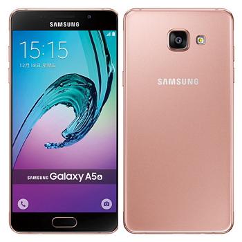 SAMSUNG Galaxy A5 粉(SM-A510粉)