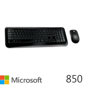 Microsoft無線鍵盤滑鼠組850(PY9-00017)