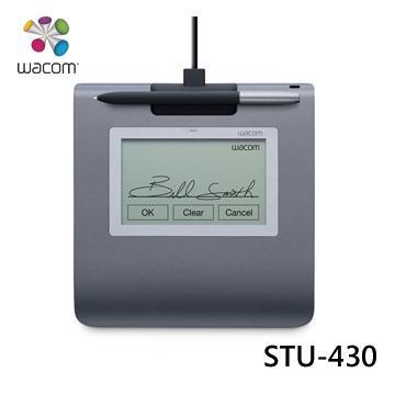 Wacom STU-430電子簽名商務套件