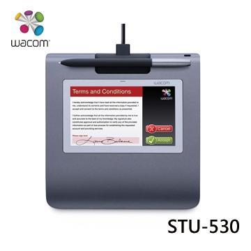 Wacom STU-530電子簽名商務套件