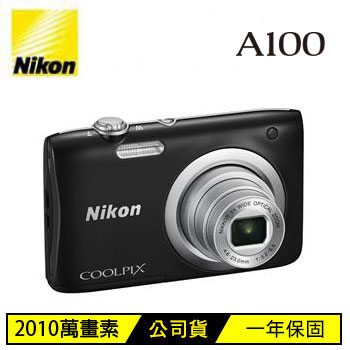 Nikon A100數位相機-黑