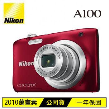 Nikon A100數位相機-紅