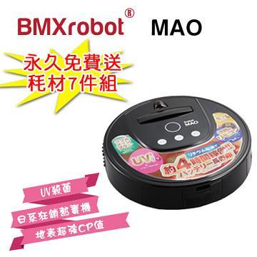 BMXrobot MAO自動回充HEPA掃地機器人(黑色)(RV1001/K)