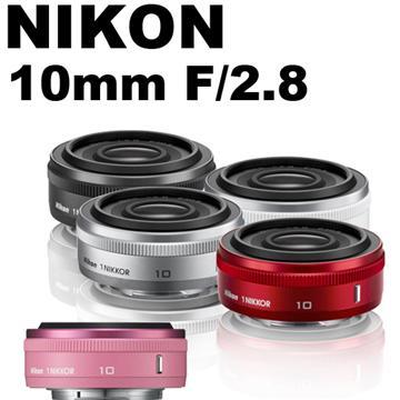 Nikon 1 NIKKOR 10mm F2.8 镜头 -黑(10mm F2.8 (公司货))