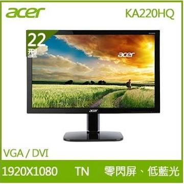 【福利品】【22型】ACER KA220HQ LED液晶顯示器