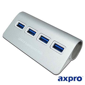 AXPRO AXP850 USB3.0極速4埠集線器(AXP850)